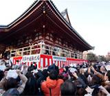京都 02月の行事予定