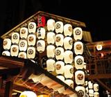 京都 07月の行事予定