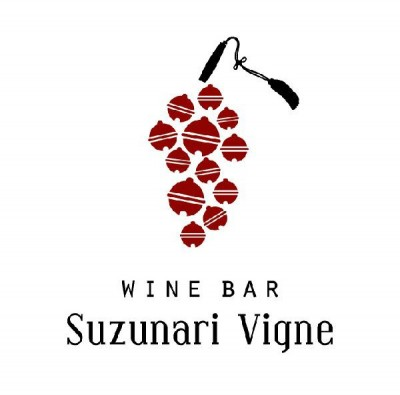 Wine Bar Suzunari Vigne