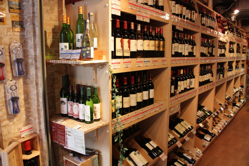 Wine House PICASSO祇園店