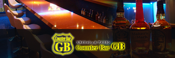 Counter Bar GB