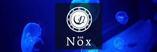 祇園 水族館BAR Nox
